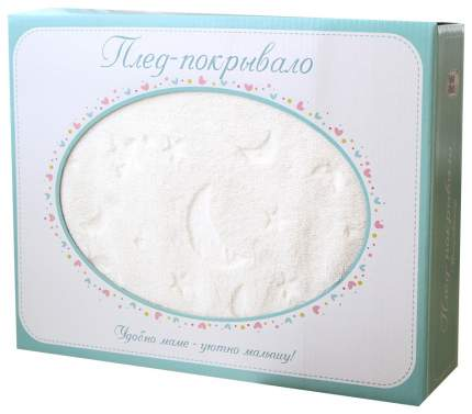 Плед-покрывало Baby Nice Луны 75х100 см, экрю