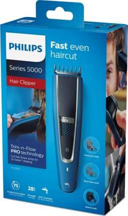 Машинка для стрижки волос Philips HC5612/ 15