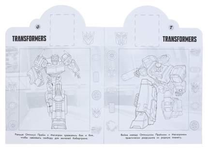 Раскраска с наклейками «Трансформеры» Sima-Land