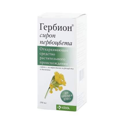 Гербион Первоцвет сироп 150 мл