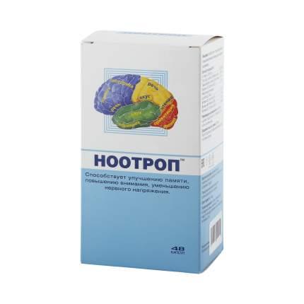 Ноотроп капсулы 0,4 г №48