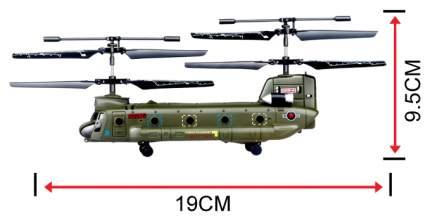 Радиоуправляемый вертолет Syma Chinook S026G на р/у
