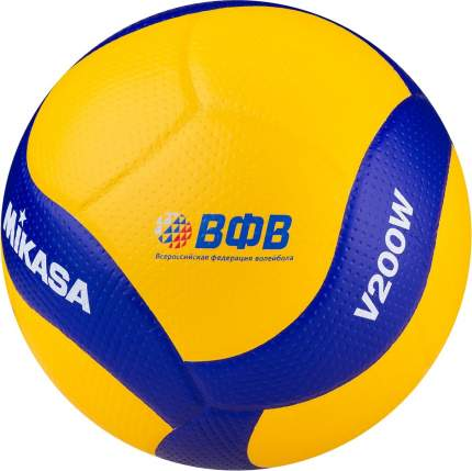 Мяч волейбольный Mikasa V200W FIVB Appr.