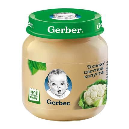Овощное пюре Gerber Только Цветная капуста первая ступень , 12 шт. по 130 г