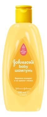 Шампунь johnson's baby, 500мл