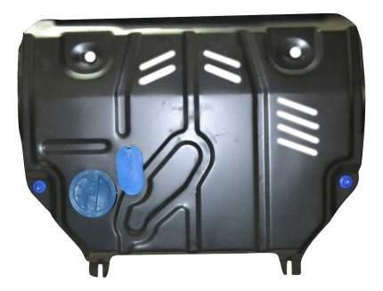 Защита двигателя Автоброня для Lexus (111.03211.1)