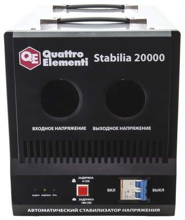 Однофазный стабилизатор QUATTRO ELEMENTI 241-505