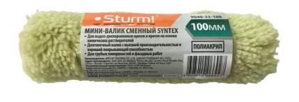 Валик малярный Sturm! 9040-33-100
