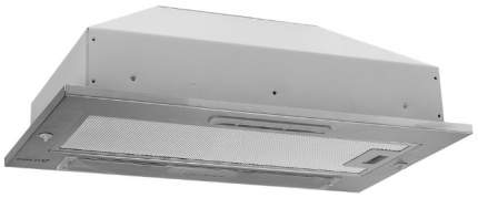 Вытяжка встраиваемая CATA G-45 X/C Silver