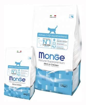 Сухой корм для котят Monge Kitten, курица, 0,4кг