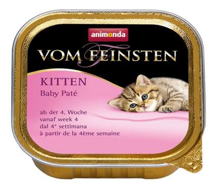 Консервы для котят Animonda Vom Feinsten Kitten, мясо, 32шт, 100г
