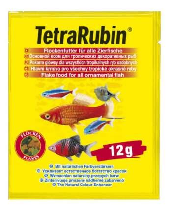 Корм для рыб Tetra Rubin, для улучшения окраса, хлопья, 12 г