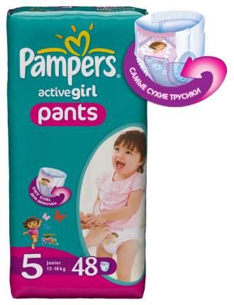Подгузники-трусики Pampers Active Girl 5 (12-18 кг), 48 шт.