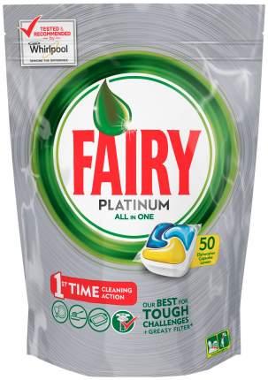 Таблетки для посудомоечной машины Fairy platinum all in one лимон 50 штук