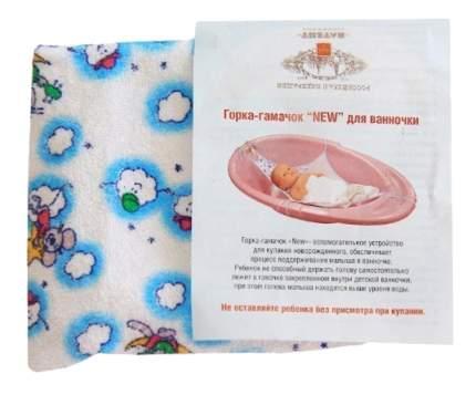 Лежак для купания Свет Мария Малышок