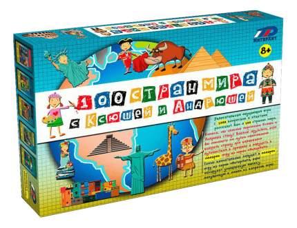 Семейная настольная игра ИнтерХит 100 стран с Ксюшей и Андрюшей 37401
