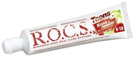 Зубная паста R.O.C.S. Teens Вкус активного дня Кола и Лимон 74 г