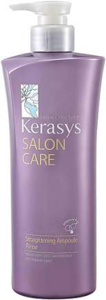 Кондиционер для волос KeraSys Salon Care Гладкость и блеск 470 мл