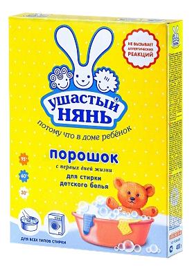 Порошок для стирки Ушастый Нянь Для детского белья 400 г