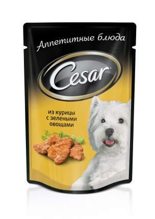 Влажный корм для собак Cesar, курица, 100г