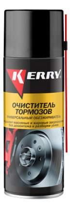 Очиститель деталей тормозов и сцепления KERRY 520 мл