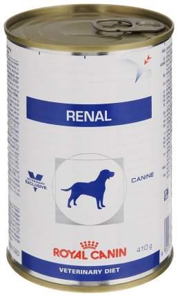 Влажный корм для собак Royal Canin Renal при хронической почечной недостаточности 410 г