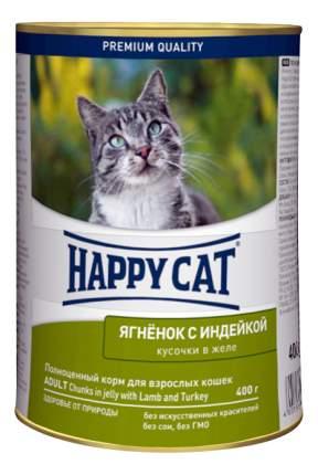 Консервы для кошек Happy Cat, ягненок, индейка, 400г