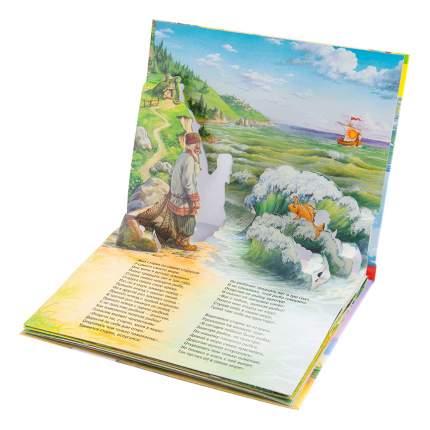 Книжка-Игрушка Росмэн Сказка о Рыбаке и Рыбке