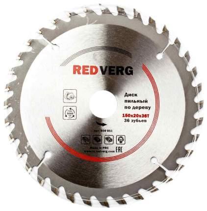 Диск пильный RedVerg 6621210 800051