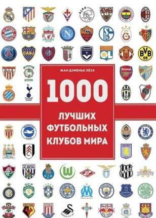 1000 футбольных клубов, Чемпионы игры