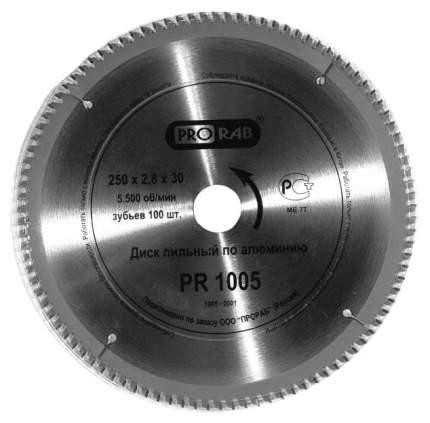 PR1005 Диск пильный 250x100Тx30 мм алюминий