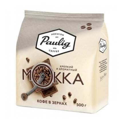 Кофе в зернах Paulig mokka 500 г