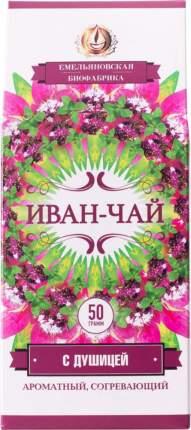Чай травяной Иван-Чай с душицей 50 г
