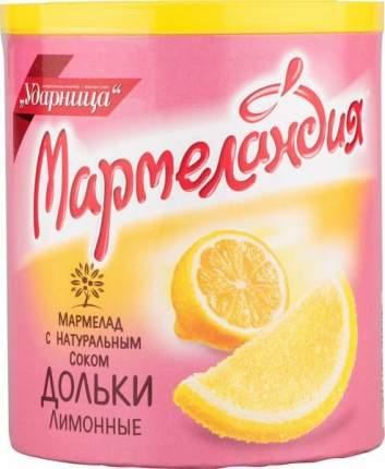 Мармелад  Мармеландия с натуральным соком дольки лимонные 250 г