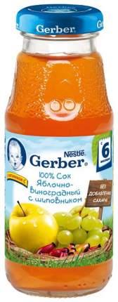 Сок Gerber Яблочно-виноградный с шиповником с 6 мес 175 мл