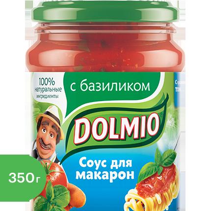 Соус для макарон Dolmio с базиликом 350 г