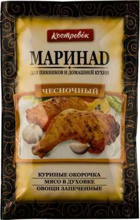 Маринад Костровок для пикников и домашней кухни чесночный 80 г