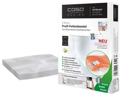 Пакеты для вакуумного упаковщика CASO 1201