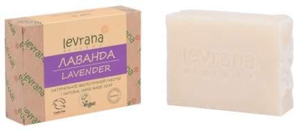 Косметическое мыло Levrana Лаванда 100 г
