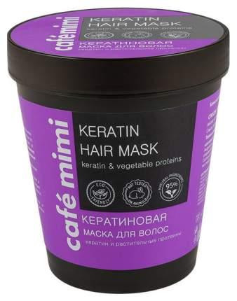 Маска для волос Café mimi Keratin Hair Mask 220 мл