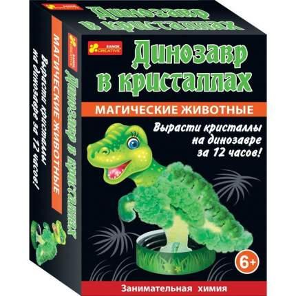 Набор для выращивания кристаллов Динозавр в кристаллах