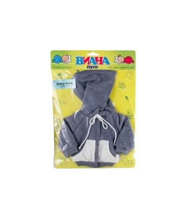 Одежда для пупса Виана Теплая кофта 42-46 см