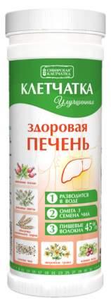 Питьевой коктейль Сибирская клетчатка здоровая печень 170 г