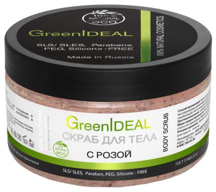 Скраб для тела GreenIdeal С розой 300 г