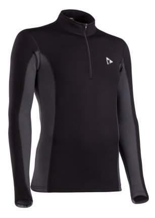 Куртка Муж. T-SKIN MAN JKT 3601-80915-XL ЧЕРНЫЙ / СЕРЫЙ ТМН XL