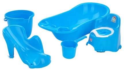 DUNYA Набор для детей 5 предметов Голубой 12019
