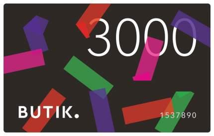 Сертификат Подарочный сертификат Butik 3000...