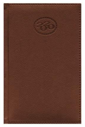 """Ежедневник датированный на 2020 год """"Favorite"""", А5, 168 листов, цвет обложки коричневый"""