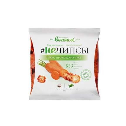 Морковь сушеная Вегенсы нечипсы с прованскими травами и морской солью