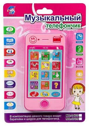 Музыкальный телефончик на рус. языке, CRD 13х16см, 2 вида ( красный, белый).